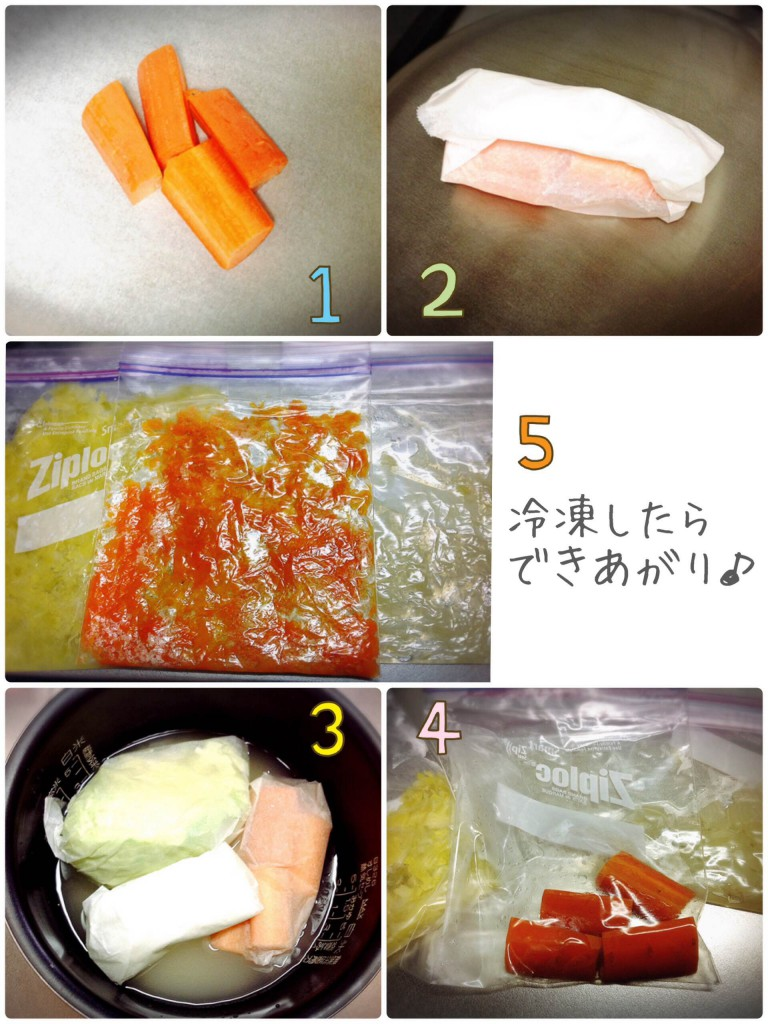 how-to-babyfood