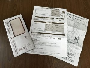 kobe-health-check-IMG_0140