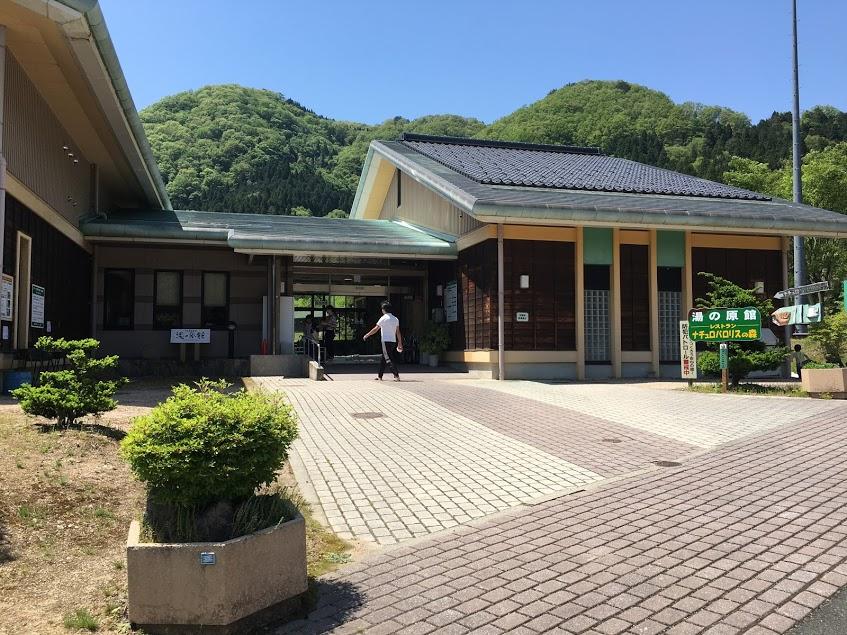 yunohara-IMG_0189