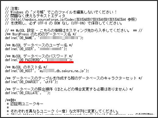sakura-file
