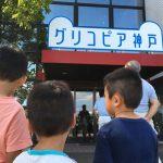 大好きなお菓子の工場見学が夏休みの自由研究にも!グリコピア神戸に親子で夢中