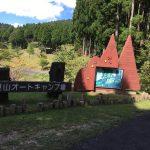 フォレストステーション波賀で避暑地キャンプ!あまごつかみや星空を満喫の3泊