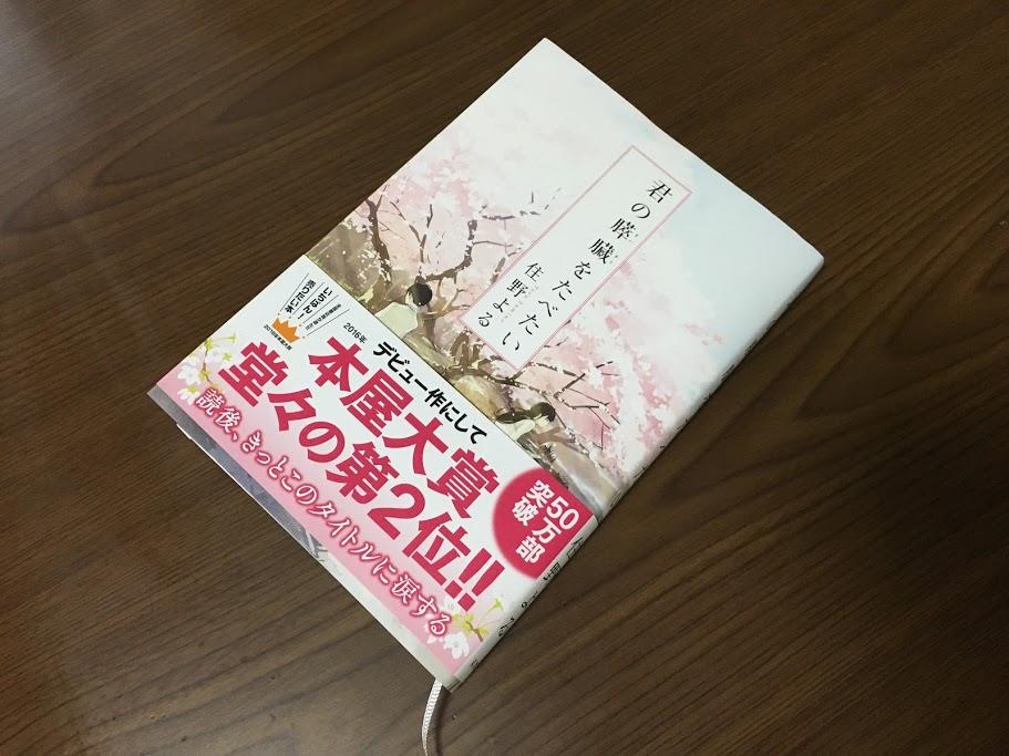 kimisui_0738
