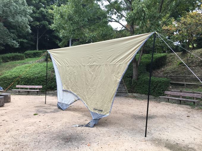 set-up-a-tarp2775