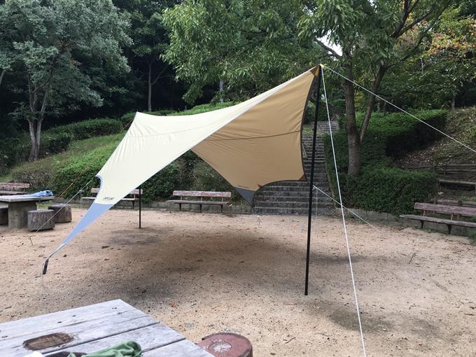 set-up-a-tarp2781