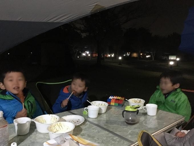 camping_2897