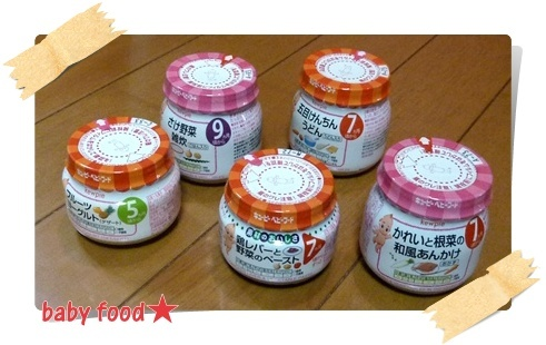 baby-food3