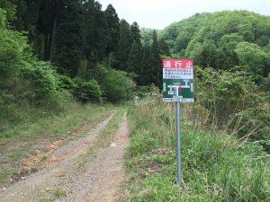 yunohara-IMG_0317