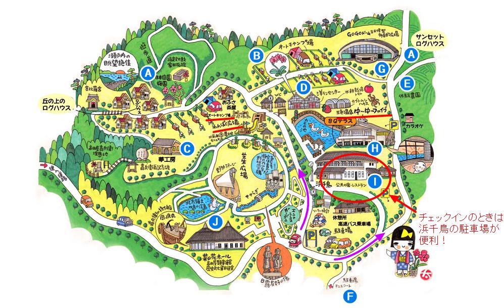 ウェルネスパーク五色園内マップ