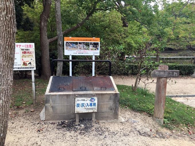 okusuma-park2750