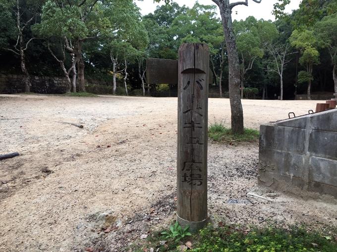 okusuma-park_2762