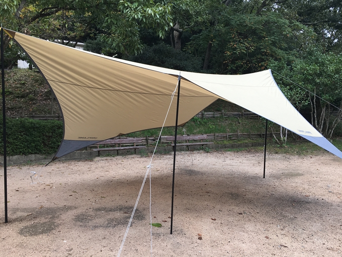 set-up-a-tarp_2783